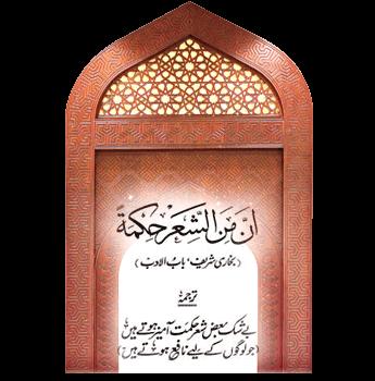 حضرت مولانا ابراہیم صاحب دامت برکاتہم