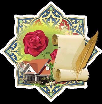 اسلام میں شاعری کا مقام