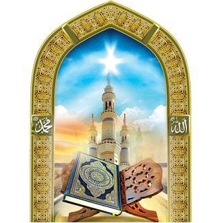 نیک صحبت کےاثرات بمقام فاروقیہ مسجد حیدرآباد